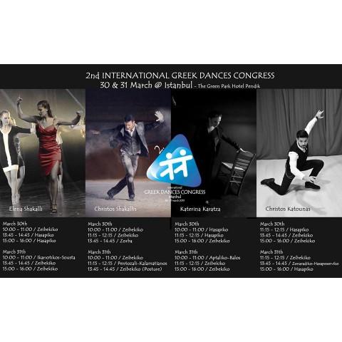 International Greek Dances Congress