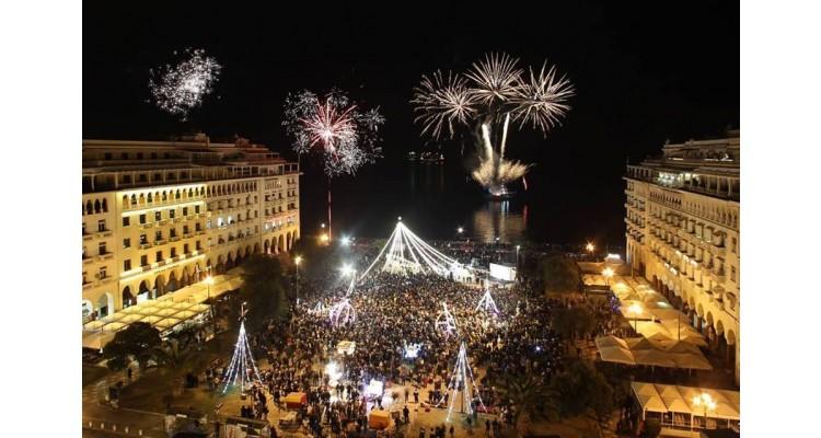 nokta-tur-Thessaloniki