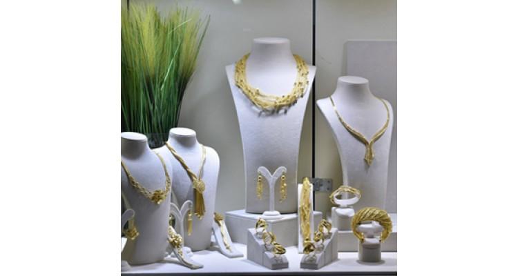 Uluslararası Mücevherat Fuarı