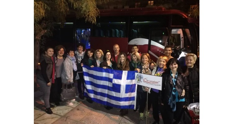 Yunan takımı