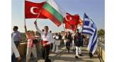 Balkanlar Halk Danslari Festival