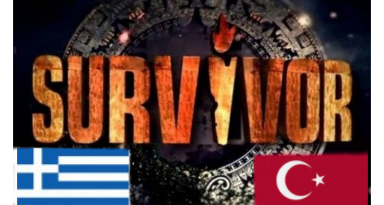 Survivor 2019-Greece-Turkey