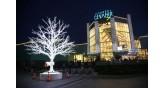 Cevahir-mall