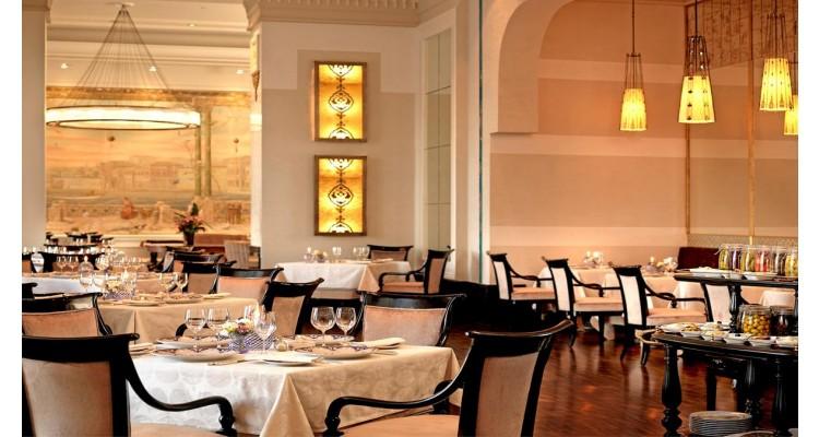 Tuğra Restaurant