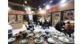 International Hospitality Industry Equipments Exhibition