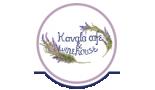 KAVALA CAFE & WINEHOUSE- Foça of Izmir